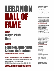 Hall of Fame invite